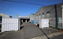 小牧リサイクルセンター概観